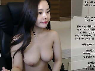 Korean BJ Livestreaming