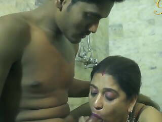 Desi Aunty fuck nephew in the bathroom